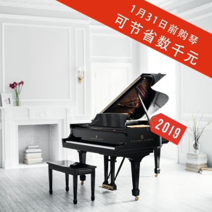 /中文/新聞與活動/2020/2019-Pricing-on-Select-Inventory