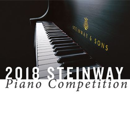 /news/2018/2018-Steinway-Piano-Competition