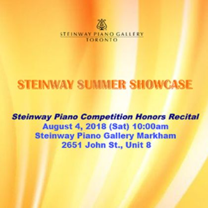 /news/2018/Steinway-Piano-Competition-Winners-Recital