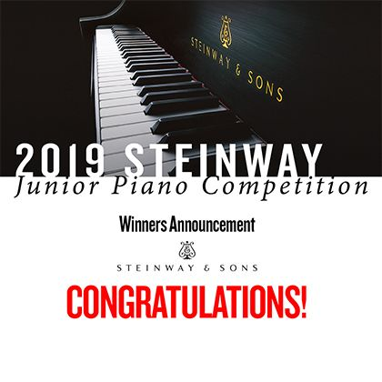 /news/2019/2019-Steinway-Piano-Competition---Winners-Announcement
