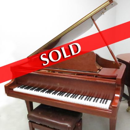 /pianos/used-inventory/hoffmann-kKuhne-42D-CCS-1-sold